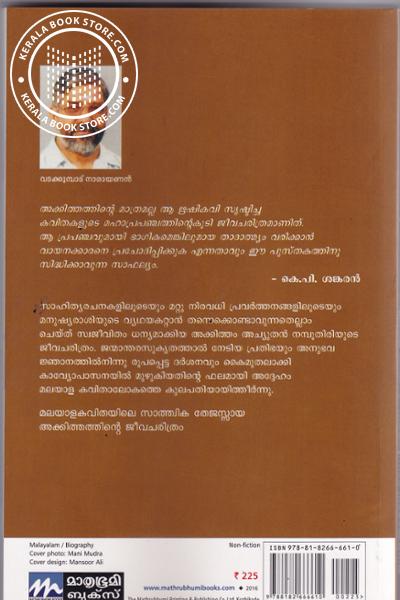back image of Akkitham Hridayathil Kannulla Kavi