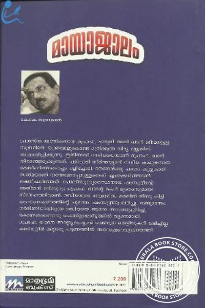 back image of Mayajalam