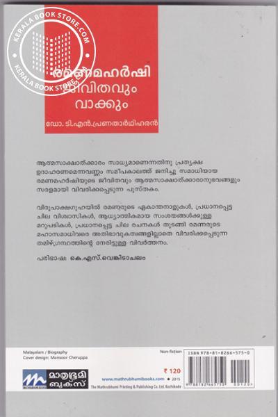 back image of Ramanamaharshi Jeevithavum Vakkum