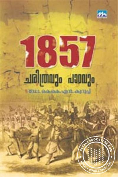 1857-Charithravum Padavum