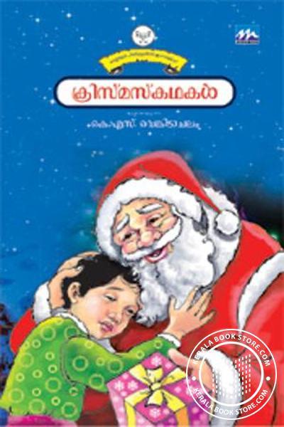 Christmas Kadhakal