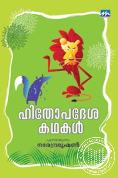 Hithopadesakadhakal