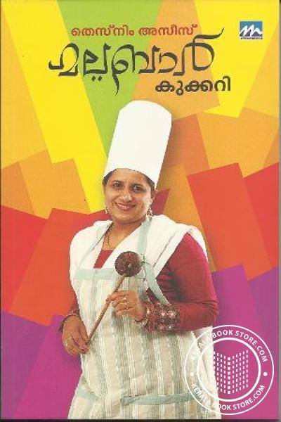 Malabar Cookery