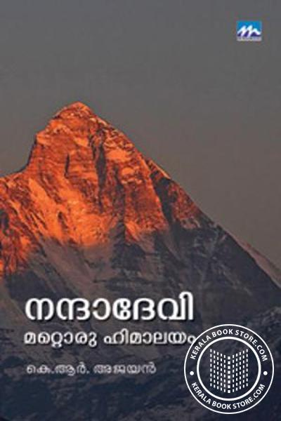 Nandadevi- Mattoru Himalayam