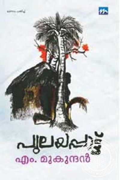 Pulayappattu