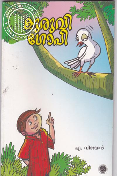 Kuruvi Gopi