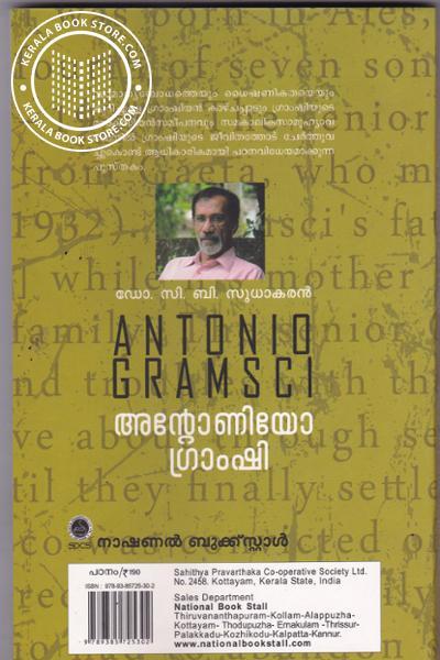back image of Antonio Gramsci