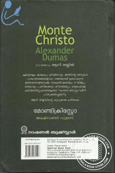 back image of Mote Christo