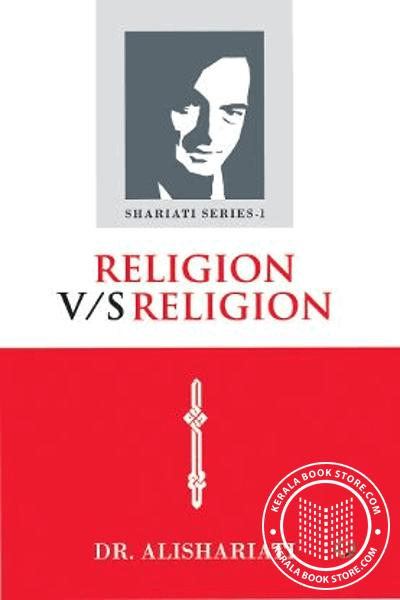 Religion v-s Religion