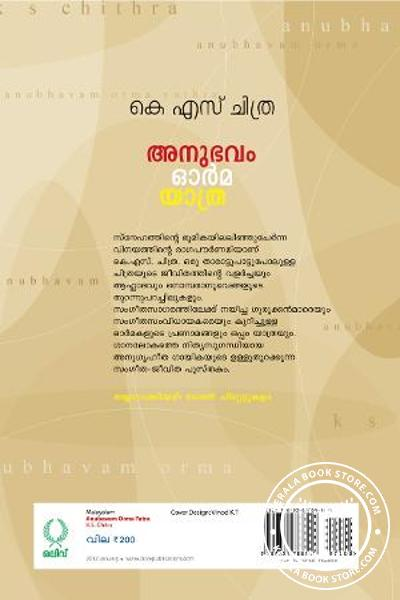 back image of Anubhavam Orma Yathra K S Chithra