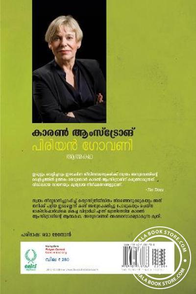 back image of Piriyan Govani