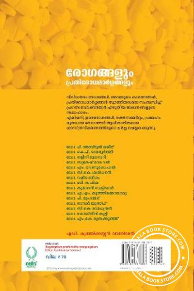 back image of Rogangalum Prathirodha Margangalum