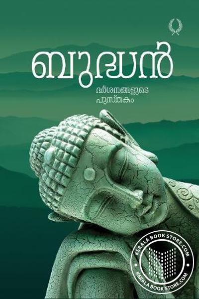 Buddhan Darshanangulde Pusthakam