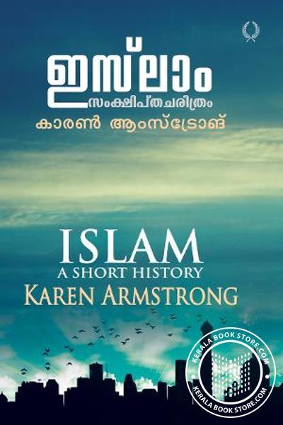 Islam Samshiptha Charithram