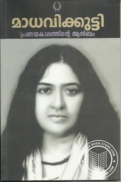 Madhavikutti Pranayakaalathinte Album