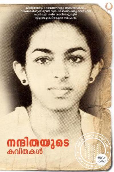 Nandithyude Kavithakal