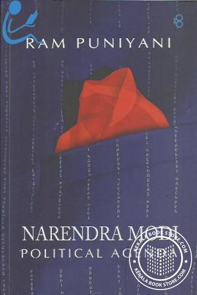 NARENDRA MODI POLITICAL AGENDA