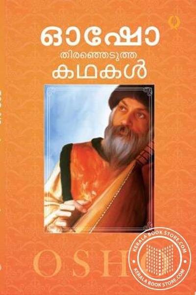 OSHO - Therenjedutha Kathakal
