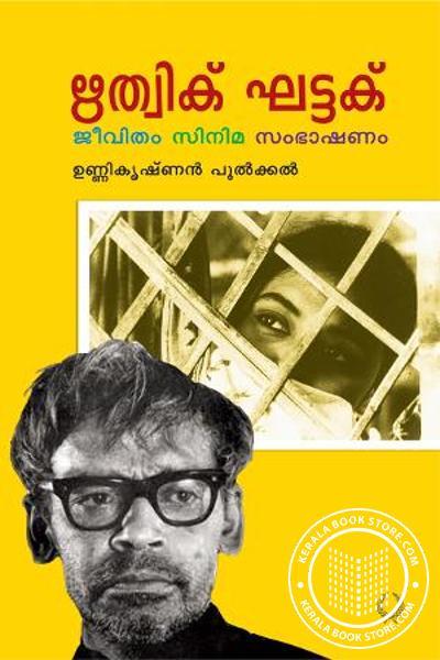 Ritwik Ghatak Jeevitham Cinema Sambhashanam