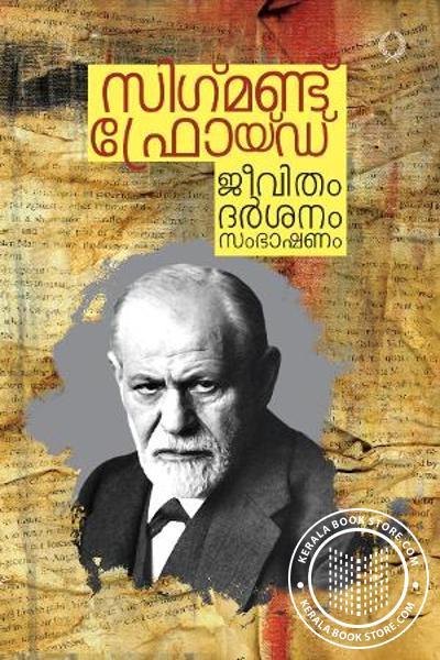 Sigmund Freud Jeevitham Jeevitham Darsanam Sambhashanam