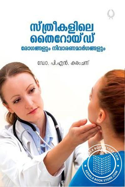 Sthreekalile Thyroid Rogsngalum Nivarana Margangalum