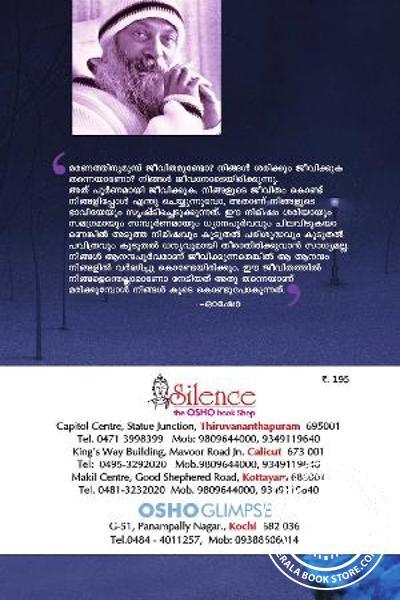 back image of Maranathinumunpu Jeevithamundo