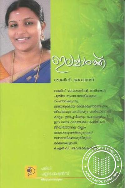 back image of Ilacharth