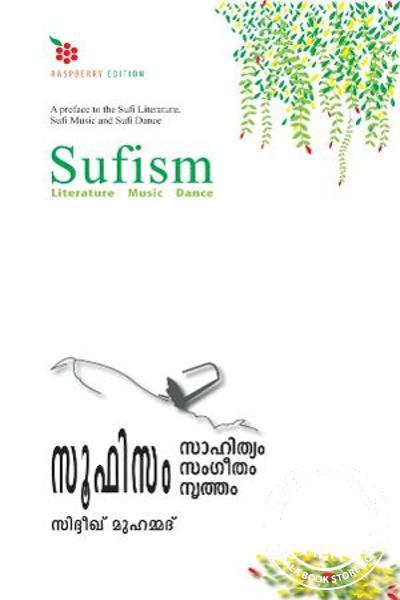 Sufism Sahithyam Sngeetham Nrutham