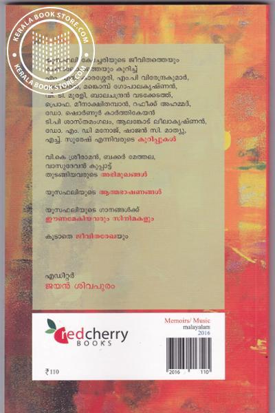 back image of Yousafali Kecheri Jeevithavum Sangeethavum
