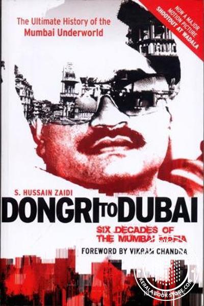 Dongri to Dubai
