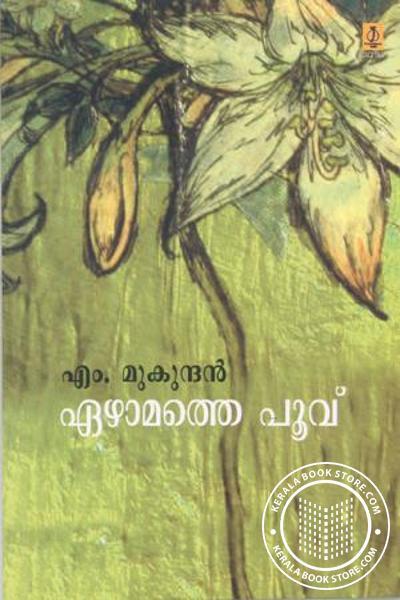 Ezhamathe poove