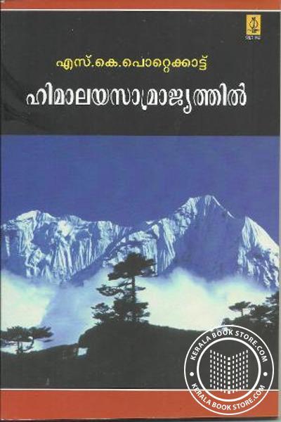 Himalaya Saamrajyathil