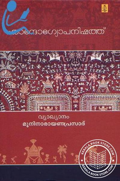 Jhandagyopanishad