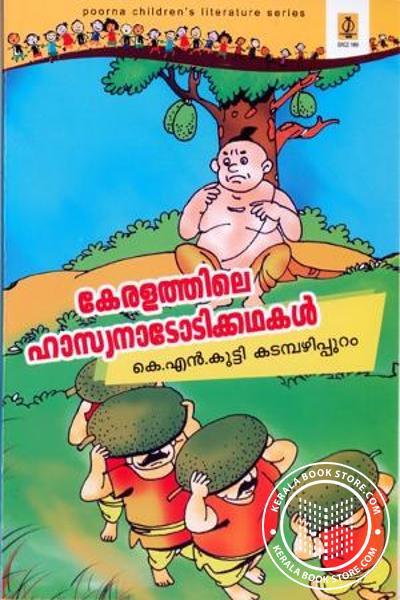 Keralathile Hasya Nadodi Kathakal