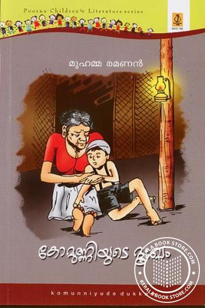 Komunniyude Dhukkam