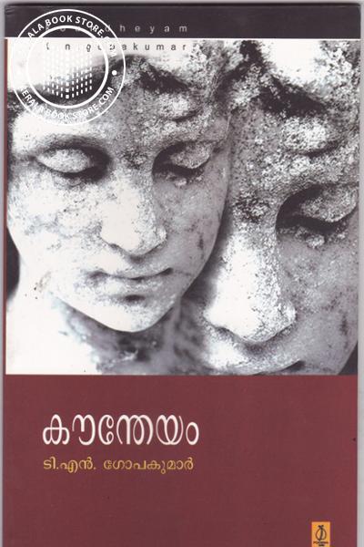 Koundheyam