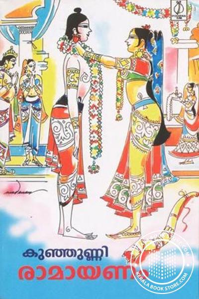 Kunjunni Ramayanam