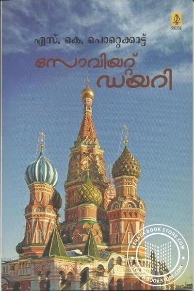 Soviet Diary
